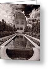 Bahai Temple Reflecting Pool Greeting Card by Steve Gadomski