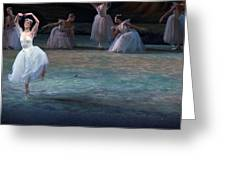 Ballerinas At The Vaganova Academy Greeting Card by Richard Nowitz