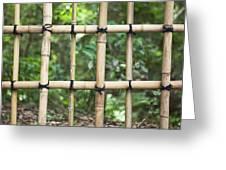 Bamboo Fence Detail Meiji Jingu Shrine Greeting Card by Bryan Mullennix