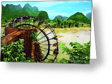 Bamboo Water Wheel Greeting Card by MotHaiBaPhoto Prints