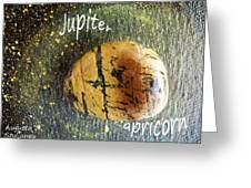 Barack Obama Jupiter Greeting Card by Augusta Stylianou