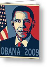 Barack Obama Presidential Poster Greeting Card by Sue  Brehant