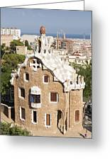 Barcelona Parc Guell Greeting Card by Matthias Hauser