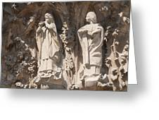 Basilica Sagrada Familia Nativity Facade Detail Greeting Card by Matthias Hauser