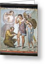 Battle Wounds Of Aeneas, Roman Fresco Greeting Card by Sheila Terry