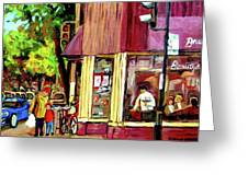 Beautys Luncheonette Montreal Diner Greeting Card by Carole Spandau
