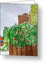 Behind The Fence Sketchbook Project Down My Street Greeting Card by Irina Sztukowski