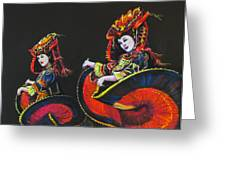 Bejing Beauties Greeting Card by Tanja Ware