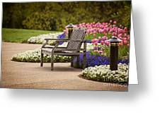 Bench In The Park Greeting Card by Cheryl Davis