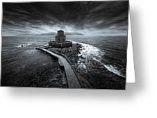 Beyond The Sea There Is A Small Prison Greeting Card by Stavros Argyropoulos