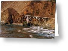Big Creek Bridge Close Greeting Card by Jeff Lowe