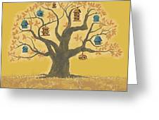Bird Houses 01 Greeting Card by Dennis Wunsch