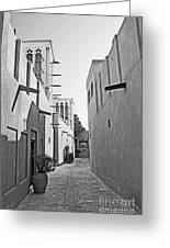 Black And Whitetraditional Middle Eastern Street In Dubai Greeting Card by Chris Smith