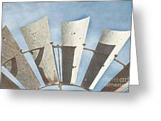 Blades - Texture Greeting Card by Bob and Nancy Kendrick