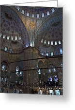 Blue Mosque Interior Greeting Card by Cheri Randolph