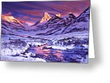 Blue Sunrise Greeting Card by David Lloyd Glover