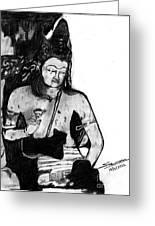 Bodhisatva Ajantha Cave Painting Greeting Card by Shashi Kumar