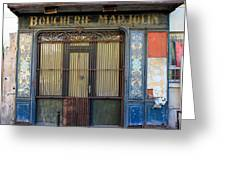Boucherie Marjolin Greeting Card by Andrew Fare