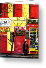 Bowery Greeting Card by Leonardo Ruggieri