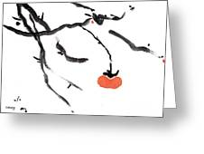 Branches With A Persimmon Greeting Card by Casey Shannon