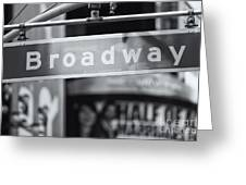 Broadway Street Sign II Greeting Card by Clarence Holmes