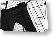 Brooklyn Lines Greeting Card by Gilles Rousel