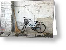 Broom and Bike Greeting Card by Glennis Siverson