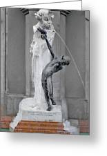 Brunnenbuberl - Boy At The Fountain -  Munich Germany Greeting Card by Christine Till