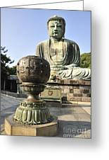 Buddha With Urn Greeting Card by Andy Smy