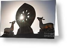 Buddhism Wheel Greeting Card by Marko Moudrak