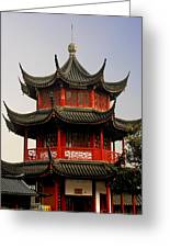 Buddhist Pagoda - Shanghai China Greeting Card by Christine Till