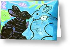 Bunnies In Love Greeting Card by Patricia Lazar