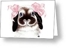 Bunny Greeting Card by Elaine VanWinkle