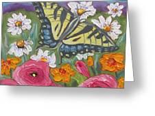 Butterfly Range Greeting Card by Susan  Spohn