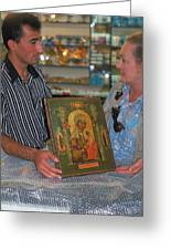 Buying Icon In Jerusalem Greeting Card by Carl Purcell