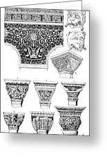 Byzantine Ornament Greeting Card by Granger