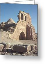 Byzantine Ruins Greeting Card by Photo Researchers, Inc.