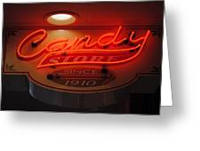 Candy Greeting Card by Skip Willits