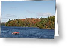 Canoe Ride Greeting Card by Peter Clemence