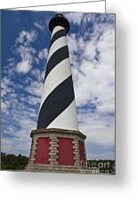 Cape Hatteras From Below Greeting Card by Tim Mulina