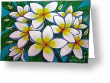 Caribbean Gems Greeting Card by Lisa  Lorenz