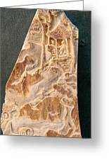 Carving A Landscape Greeting Card by Debbi Chan