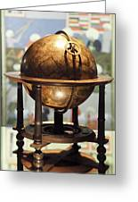 Celestial Globe, 17th Century Greeting Card by Detlev Van Ravenswaay