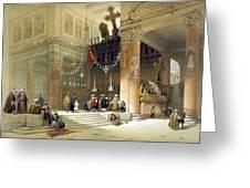 chancel of the church of St. Helena Greeting Card by Munir Alawi