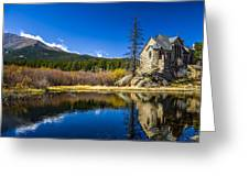 Chapel On The Rock Greeting Card by Mark Bowmer