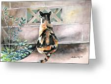 Checking Out The Neighbors Backyard Greeting Card by Arline Wagner