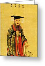 Chen Tang Greeting Card by Pg Reproductions