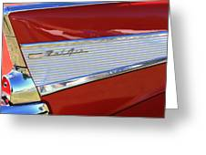Chevy Lines Greeting Card by Dorothy Menera