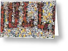 Chicago Bulls Michael Jordan Cards Mosaic Greeting Card by Paul Van Scott