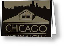 Chicago Bungalow Greeting Card by Geoff Strehlow